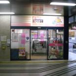 ホワイトクリーニング店 002
